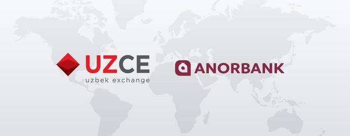 В соответствии с решением Наблюдательного совета АО «Узбекская республиканская валютная биржа» АО «ANOR BANK» принят в состав членов УзРВБ по категории «В».