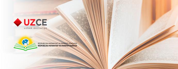 Просветительское мероприятие на тему «Популяризация культуры чтения в обществе».