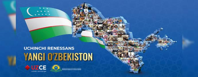 "An educational event on the theme ""Third Renaissance - New Uzbekistan"" was held at the JSC ""Uzbekistan republican currency exchange"""