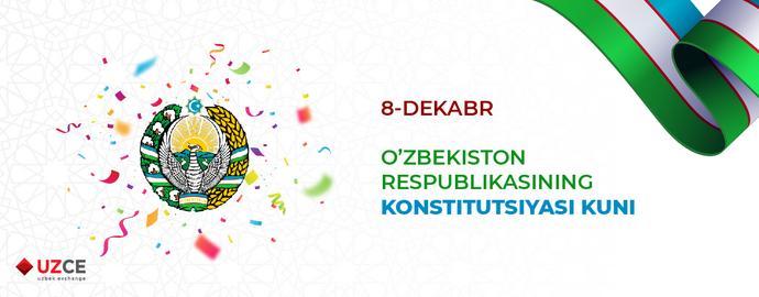 8 декабря - День Конституции Республики Узбекистан.