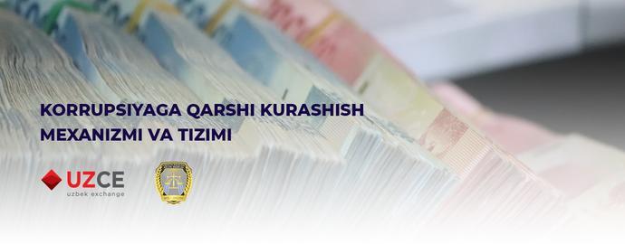 Механизмы и системы противодействия коррупции