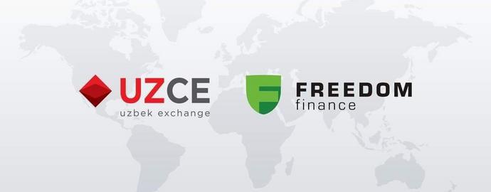 Компания «Freedom Finance» активизирует деятельность на рынке РЕПО