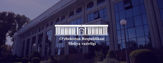 О выпуске государственных ценных бумаг Министерства финансов Республики Узбекистан во II квартале 2021 года