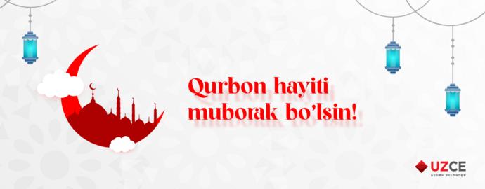 C праздником Курбан-хайит!