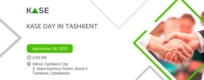 День KASE в Ташкенте