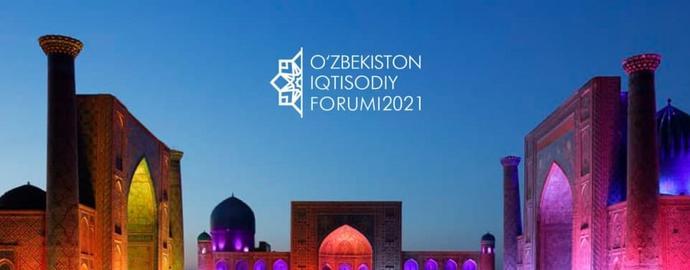 """Международный Форум """"Узбекистан: итоги и перспективы экономических реформ"""""""