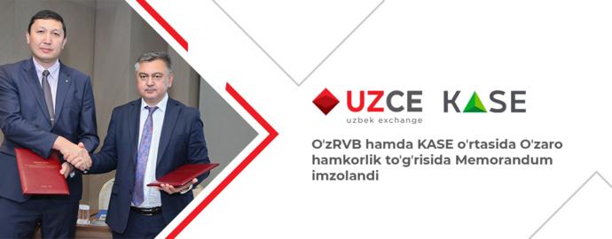 Подписан Меморандум о сотрудничестве между Узбекской республиканской валютной биржей и Казахстанской фондовой биржей